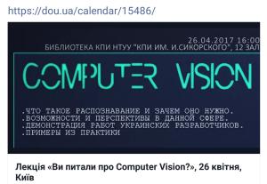 Screenshot_20170424-102642